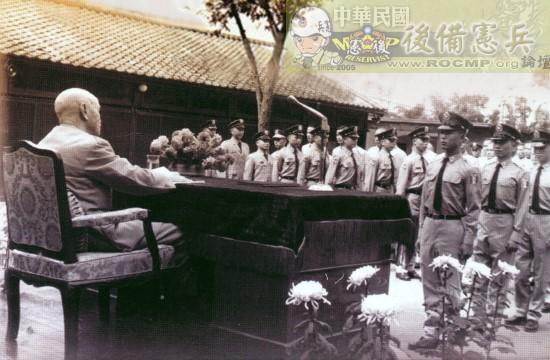 蔣中正與憲兵內衛士