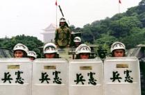 首都地區反騷動暴亂