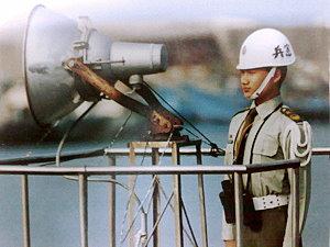 漁港保安勤務