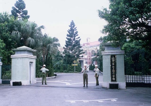 台湾警備総司令部