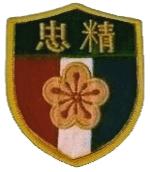 国防部警衛隊のマーク